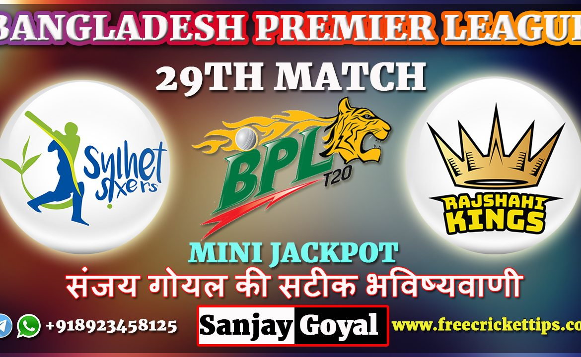Sylhet Sixers vs Rajshahi Kings