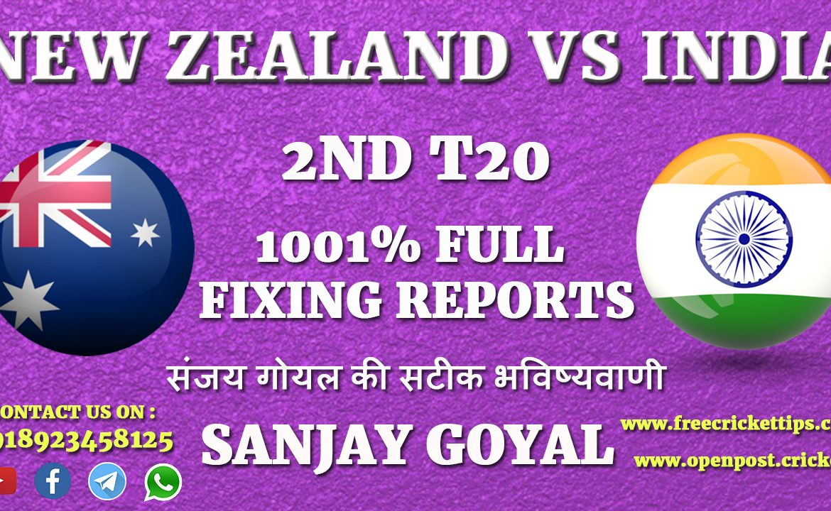 2nd T20 Match New Zealand vs India