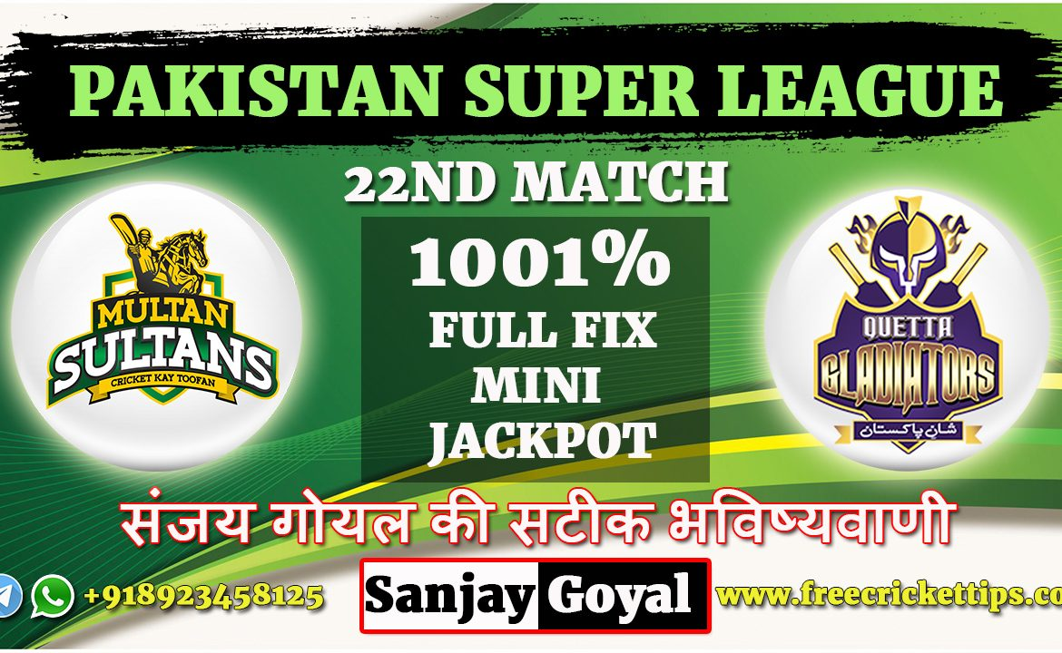 Multan Sultans vs Quetta Gladiators