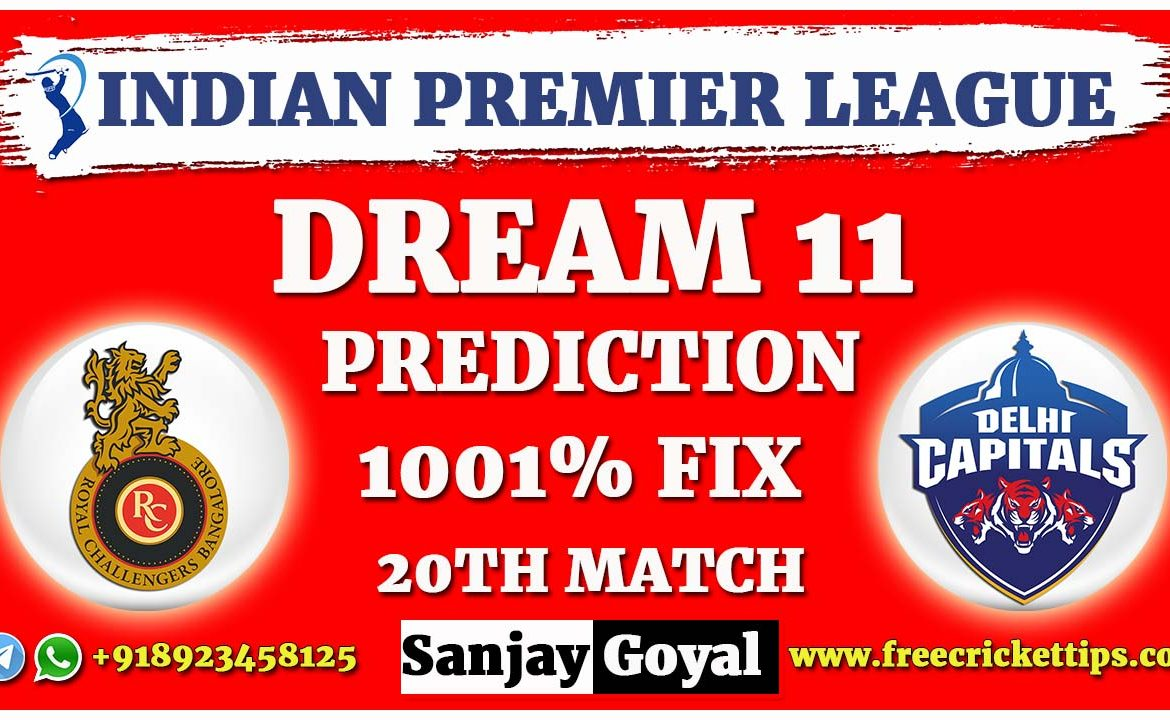 RCB VS DC Dream11 Prediction