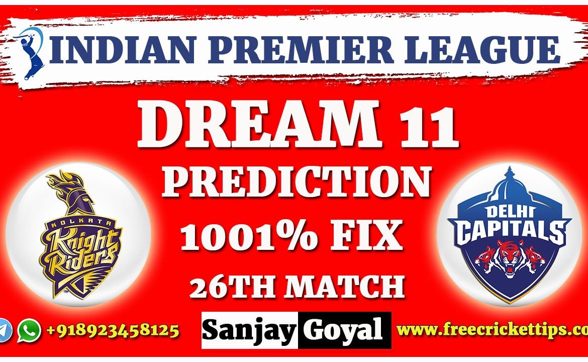 KKR VS DC Dream11 Prediction
