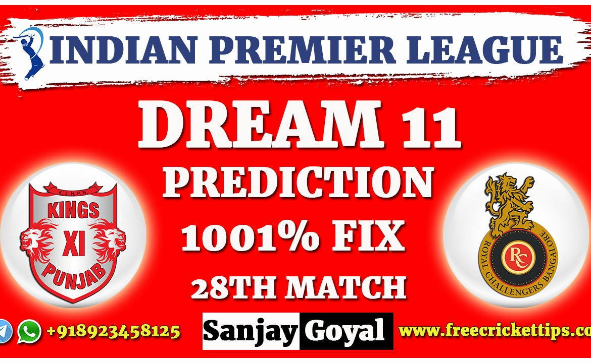 KXIP VS RCB Dream11 Prediction