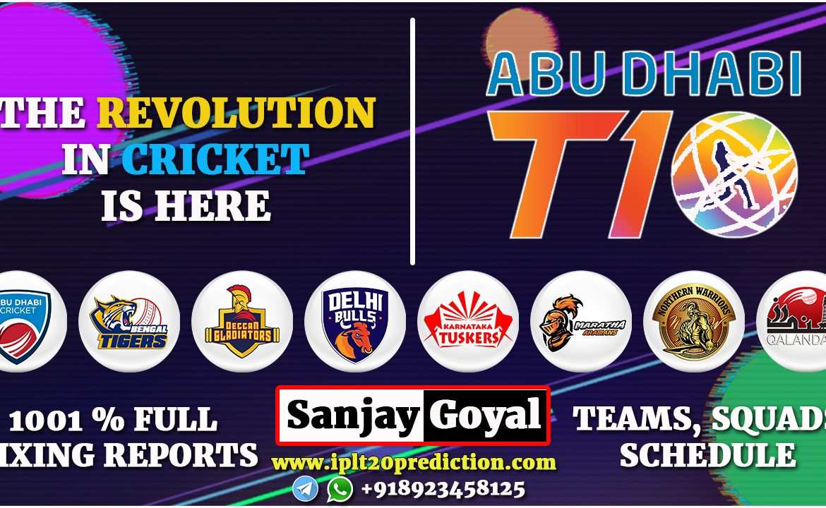 T10 League 2019 Prediction