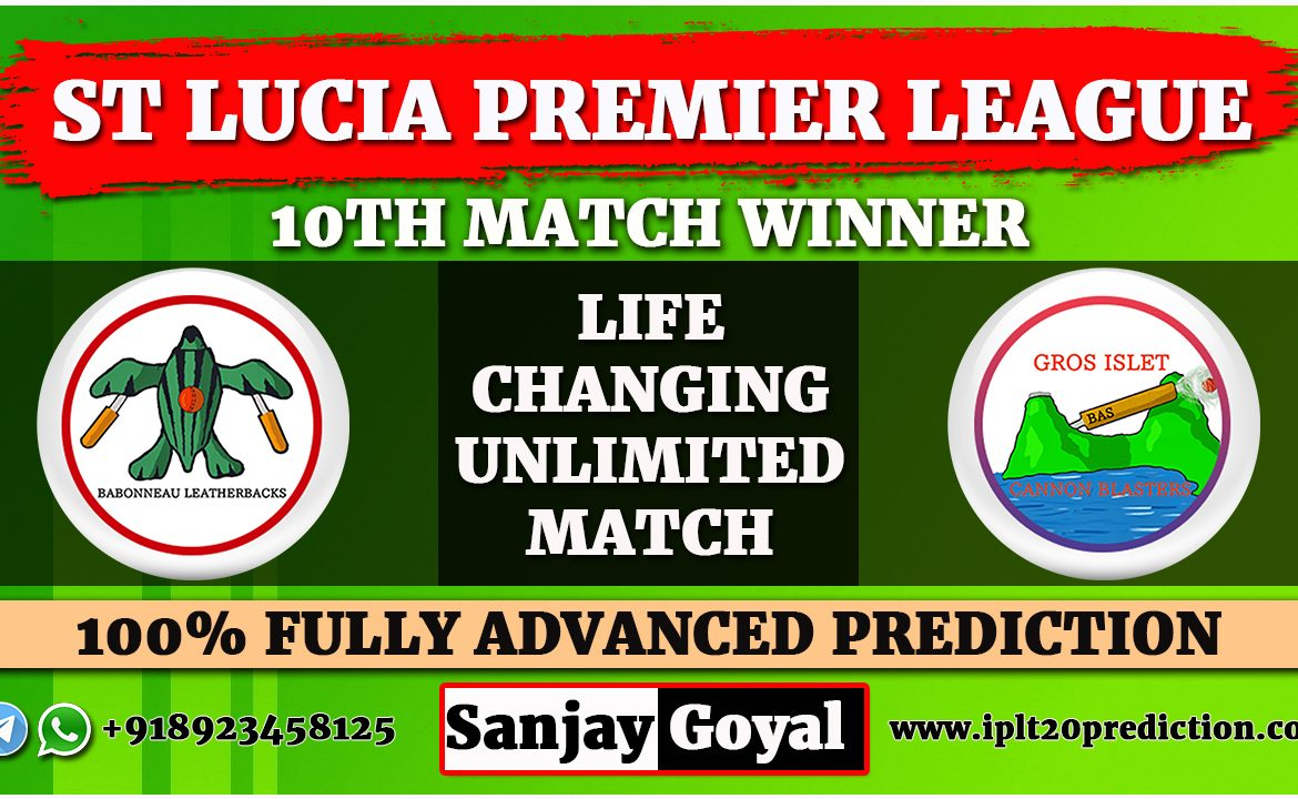 10th MATCH Mabouya Constrictior vs South Castries